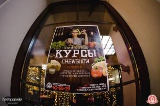 kulinarnye-kyrsy-2017_132