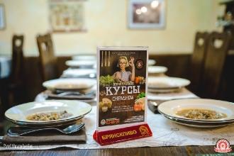 kulinarnye-kyrsy-2017_42