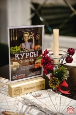 kulinarnye-kyrsy-2017_56